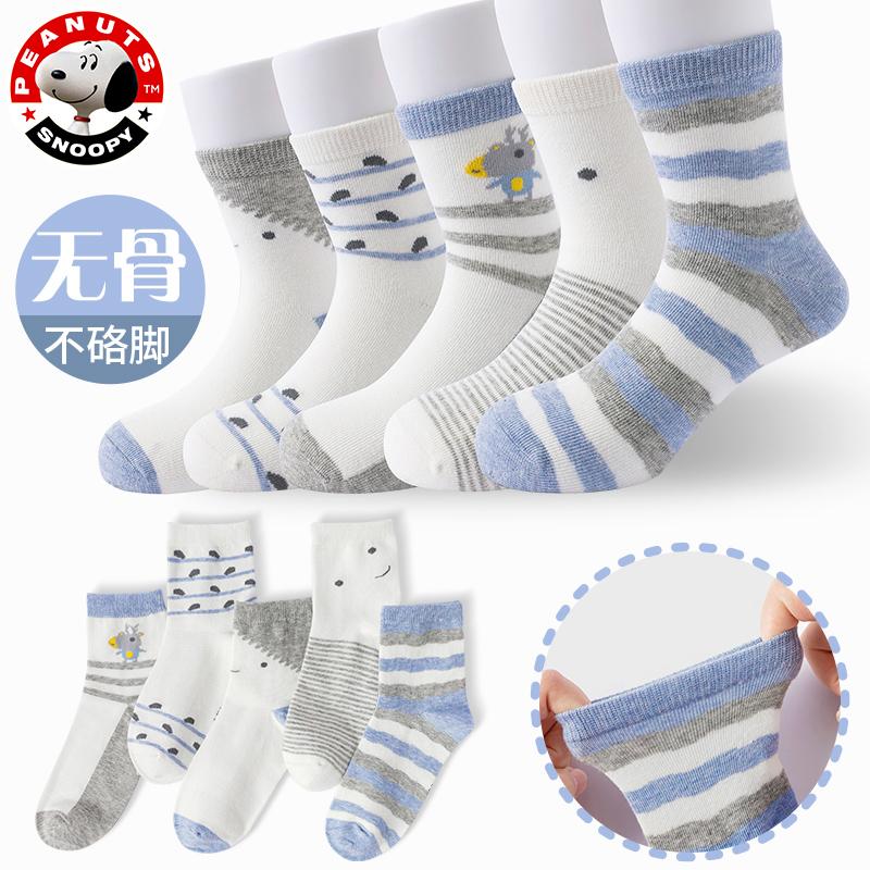 Snoopy 史努比 儿童袜子 5双  天猫优惠券折后¥16.9包邮(¥36.9-20)多款组合可选