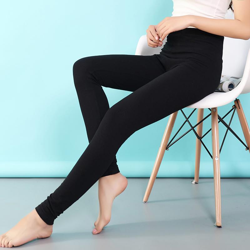 保暖裤女外穿百搭休闲修身显瘦高腰薄款透气保暖弹力裤美腿打底裤