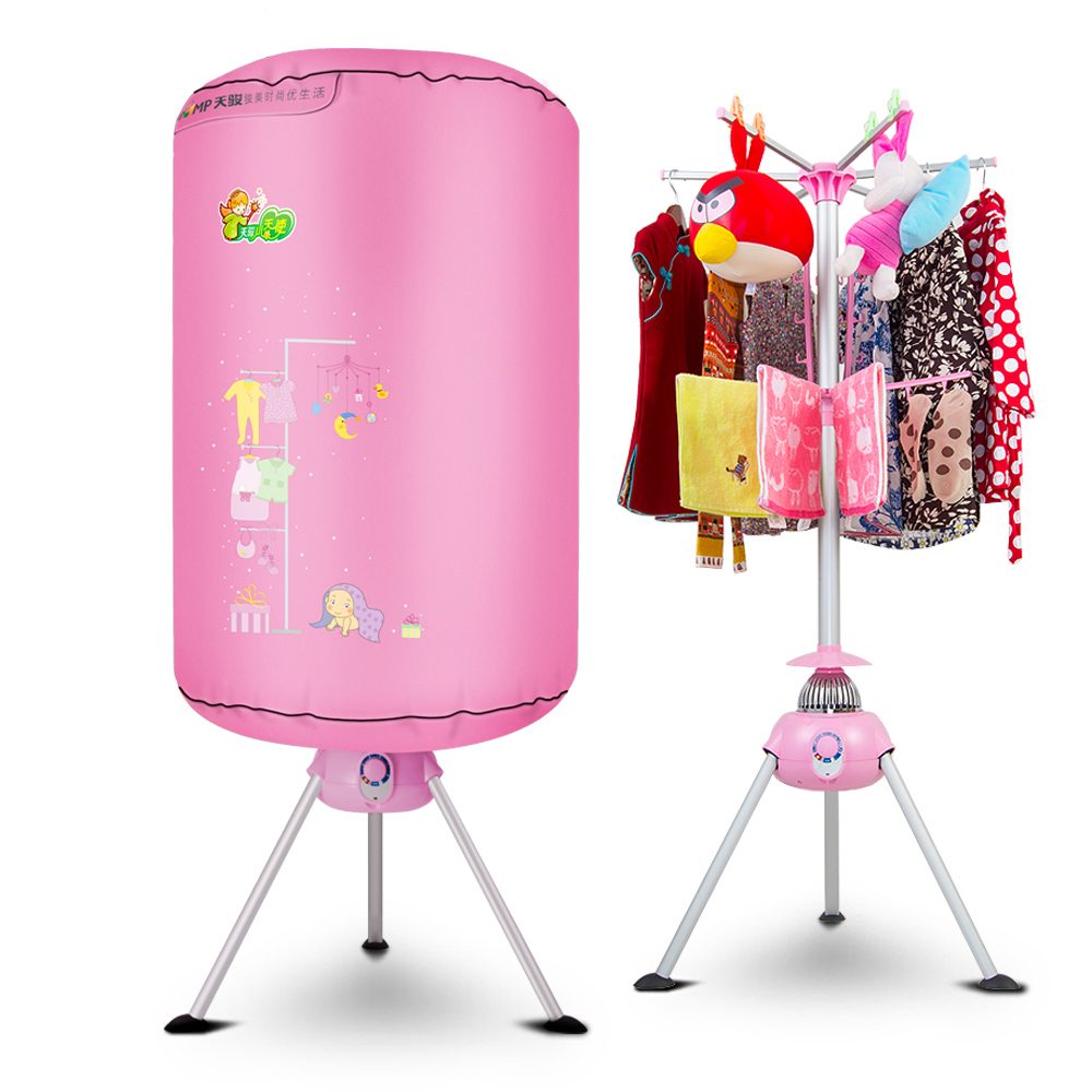 天骏烘干机家用小型烘衣机速干衣服静音圆形宝宝风干机折叠干衣机