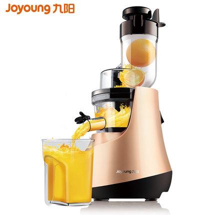 Juicer Joyoung V907 Multi-Functional Fruits & Vegetables Juicer Machine