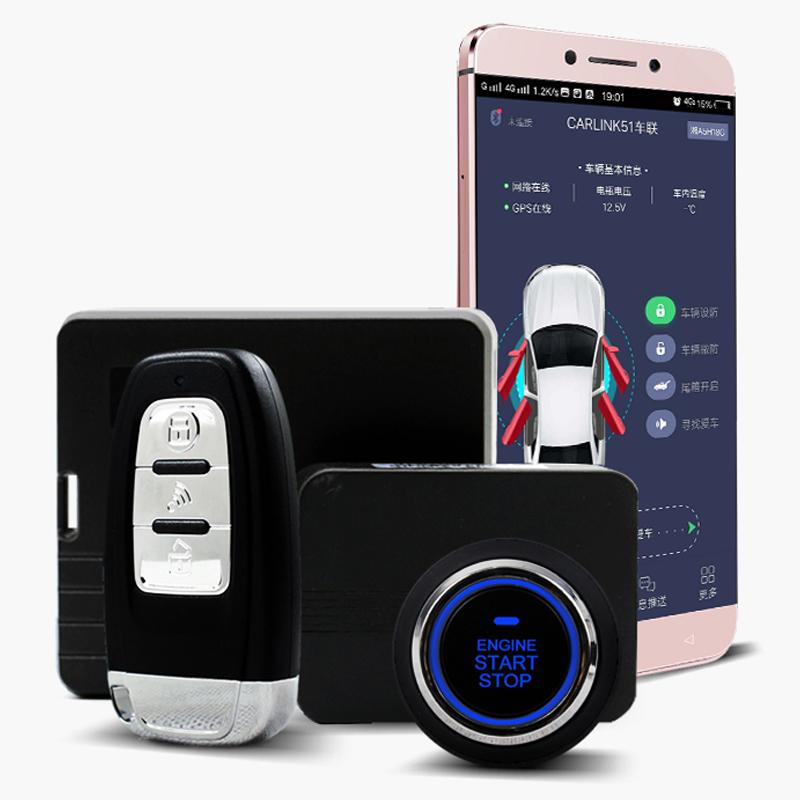 荣威350 360 550 950 RX5 W5汽车改装手机远程一键启动无钥匙进入
