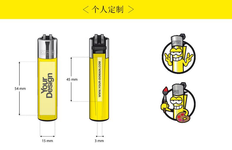 clipper可利福旗舰店_CLIPPER/可利福品牌产品评情图