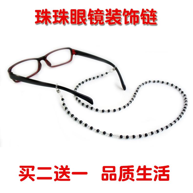 眼镜珠珠链挂脖链老光眼镜挂绳眼镜防滑防摔丢挂绳链子装饰眼镜链