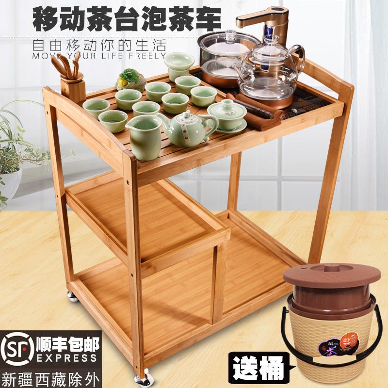 茶车竹制移动简约现代茶艺桌小茶台茶具套装家用阳台多功能泡茶车