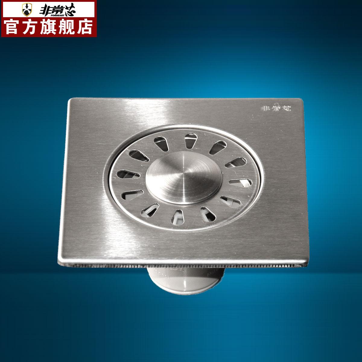 地漏方形12cm不锈钢防臭淋浴房卫生间洗衣机大排水12厘米方形