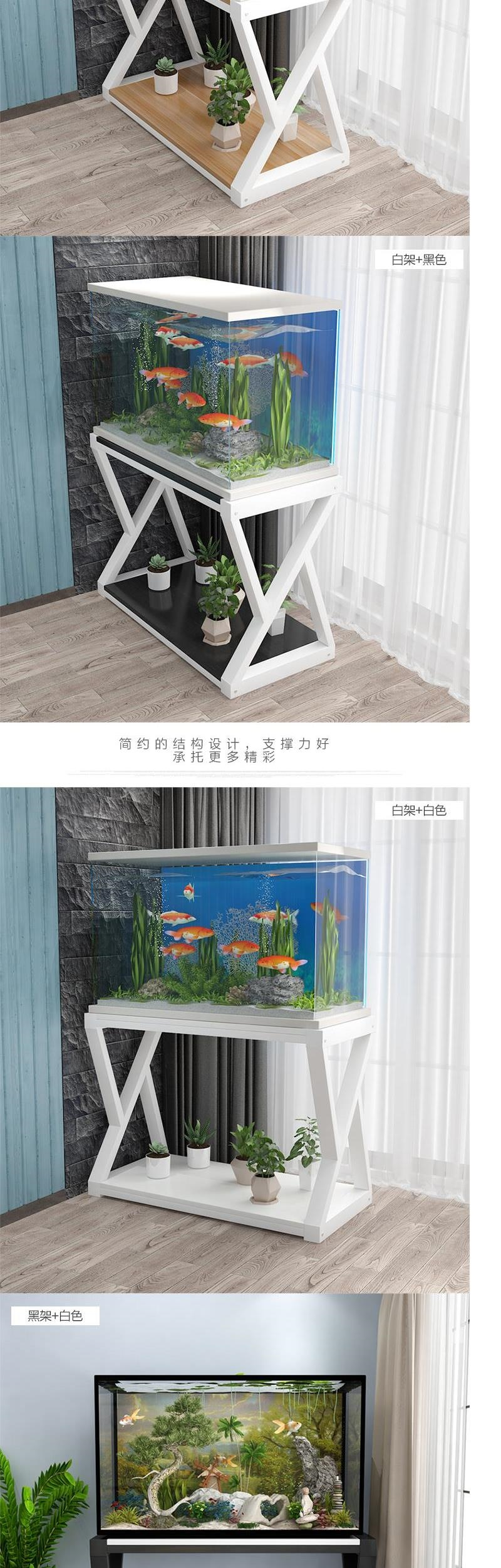 Contracted and I real wood frame, wrought iron tank bottom ark, customized base simple household small fish tank sitting room partition