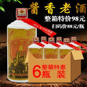 贵州茅台镇白酒6瓶