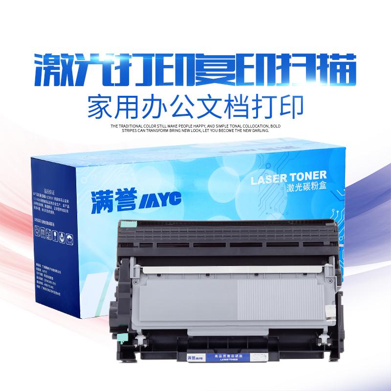 适用兄弟MFC-L2700D-DW粉盒激光打印一体机L2740硒鼓易加粉墨盒DCP-L2520D-DW碳粉HL-L2360DN L2365DW L2320D