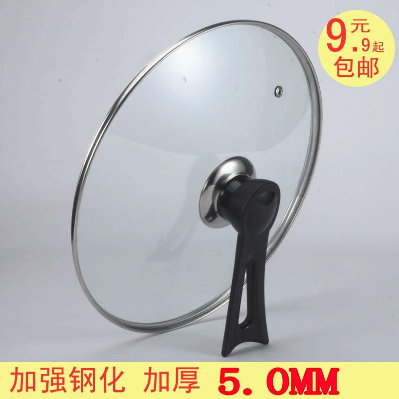 スーパールの通用する鍋の蓋は強化ガラスの鍋のふたをプラスして26 28 30 34 CMのフライパンを立てることができます。,タオバオ代行-代行奈々