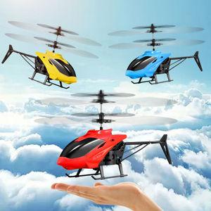 感应直升飞机遥控室内悬浮耐摔可充电飞行器儿童男女孩玩具
