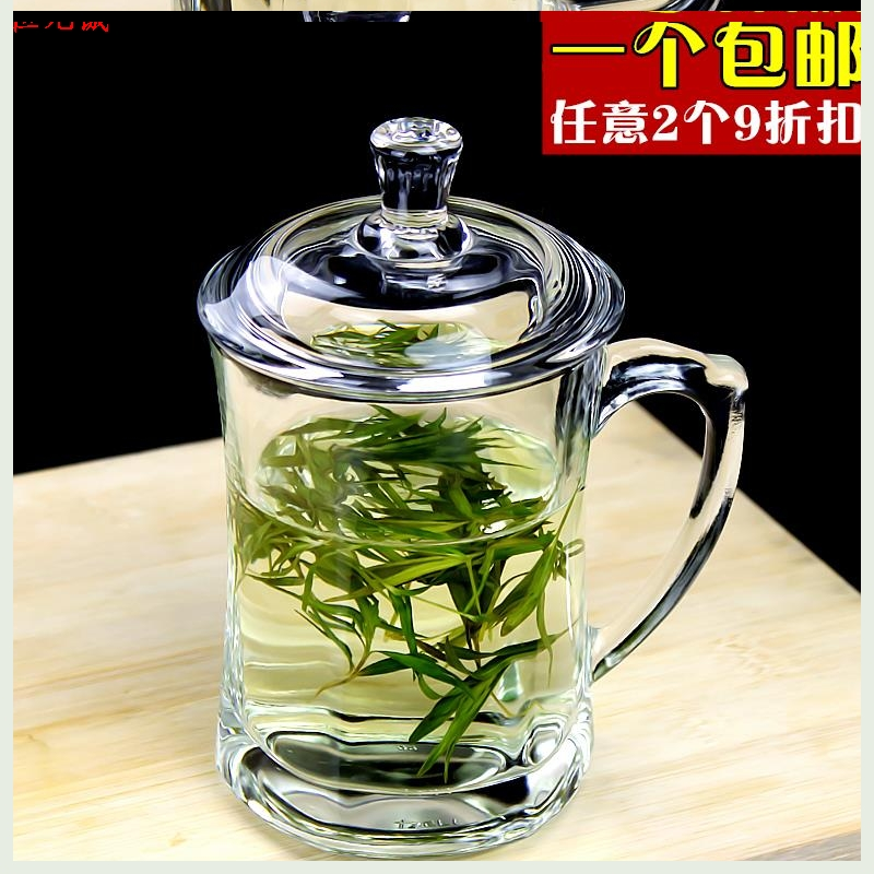 Take with the lid with handle heat resisting Japanese without colorless glass cup office mini size and move