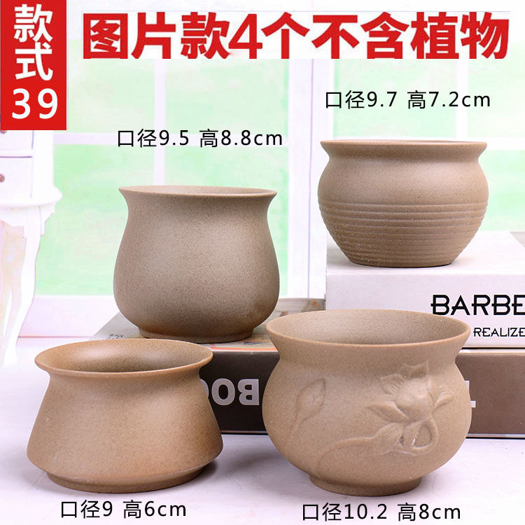 More meat meat meat flowerpot pack mail special old running the violet arenaceous basin coarse ceramic flower POTS, fleshy pot breathable small basin clearance