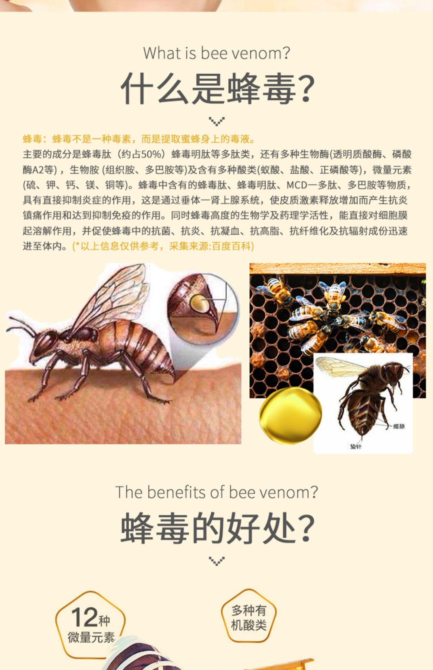 【可立克】蜂毒美白清护龈牙膏