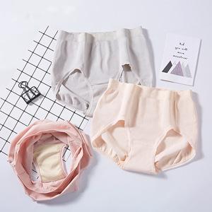 无缝中腰泰国乳胶内裤女天然活性抗菌无痕抑菌提臀生理三角裤