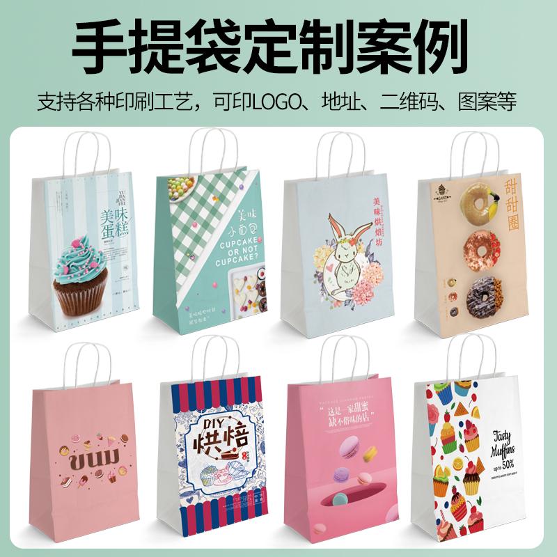 牛皮纸袋定制烘焙袋子食品印logo外卖烧烤快餐礼品包装手提袋定做