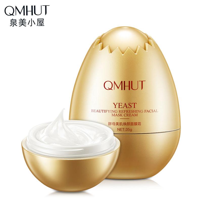 QMHUT 蛋蛋面膜酵母面膜霜正品紧致提拉女补水保湿修护睡眠面膜