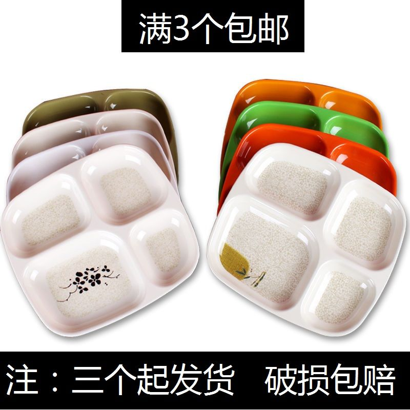 Upset the canteen snack plate of melamine imitation porcelain plates, three, four, six, plastic fast food dish melamine frame plates