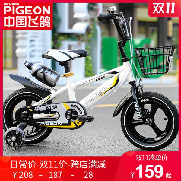 飞鸽儿童自行车怎么样?质量如何