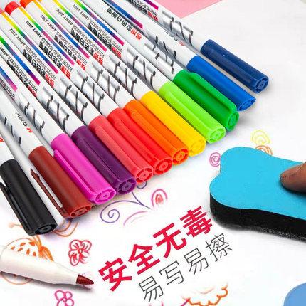晨光白板笔儿童彩色可擦水性安全无毒大容量可水洗画板擦黑板笔易擦马克彩色白板笔记号笔涂鸦彩色画笔套装