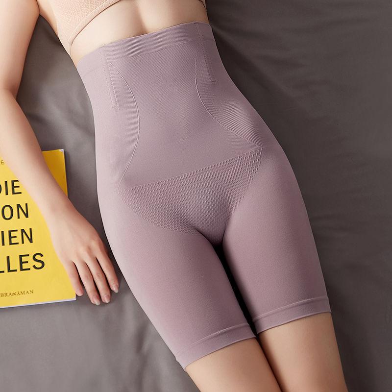 产后加强收腹瘦身衣收腹裤快瘦美体塑身衣束身收腹提臂内裤安全裤