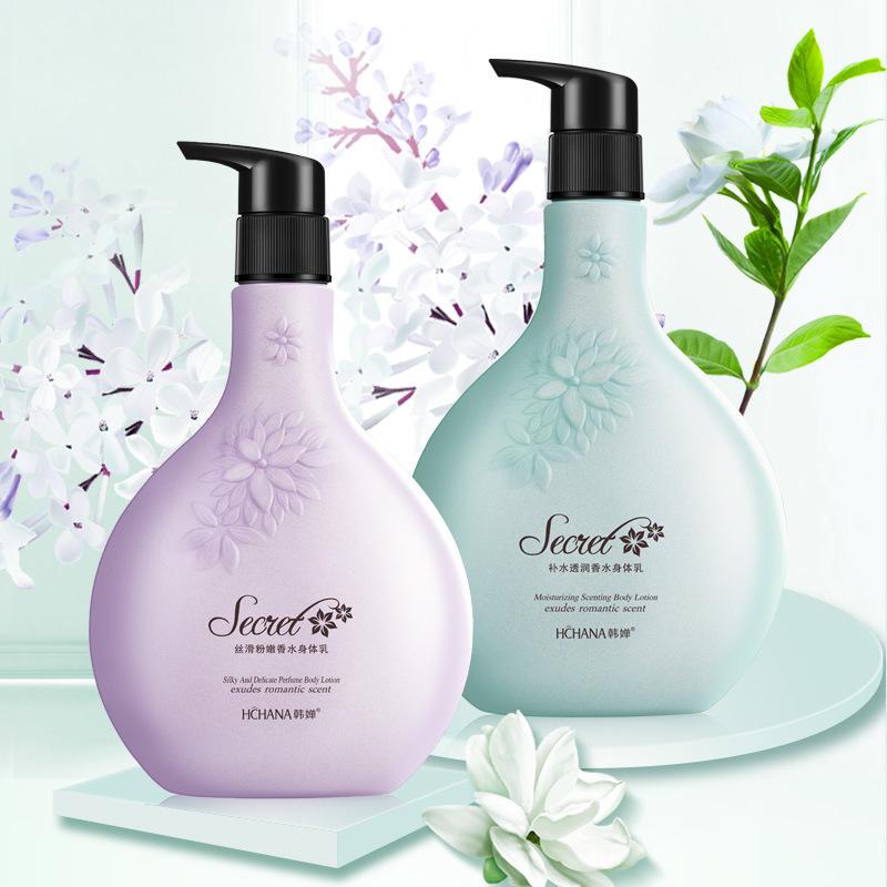 香水身体乳女香味持久留香保湿滋润补水亮白去鸡皮香体润肤乳夏天
