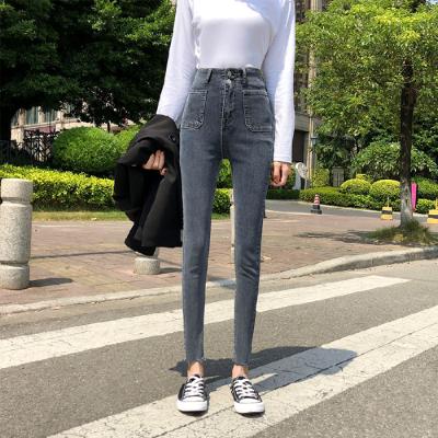 牛仔裤女裤秋冬季新款2020修身显瘦黑色小脚紧身加绒外穿高腰长裤