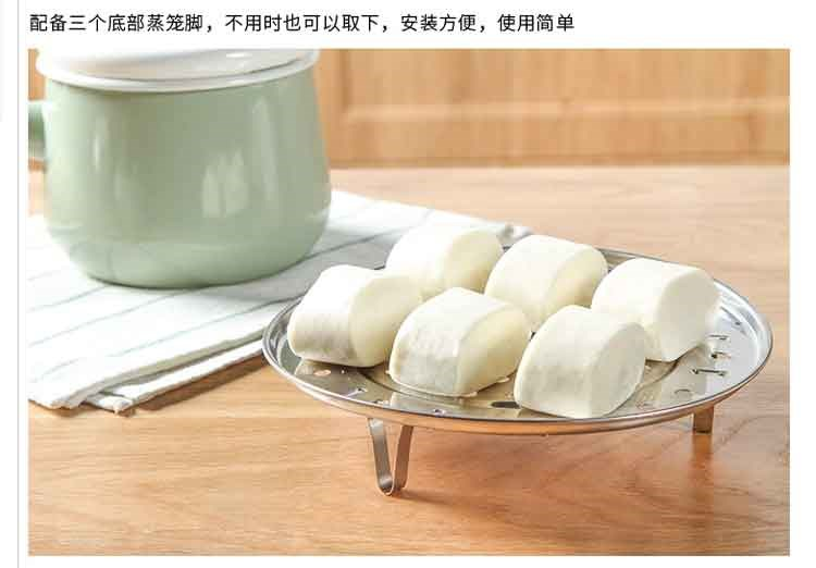Circular multifunctional steamer steamer base plate steamed steamed stuffed bun work universal steamed vegetables steamed gm is work