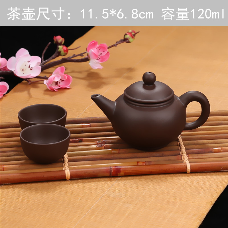 It pure manual teapot rule of archaize level xi shi pot for little teapot ceramic household utensils cup