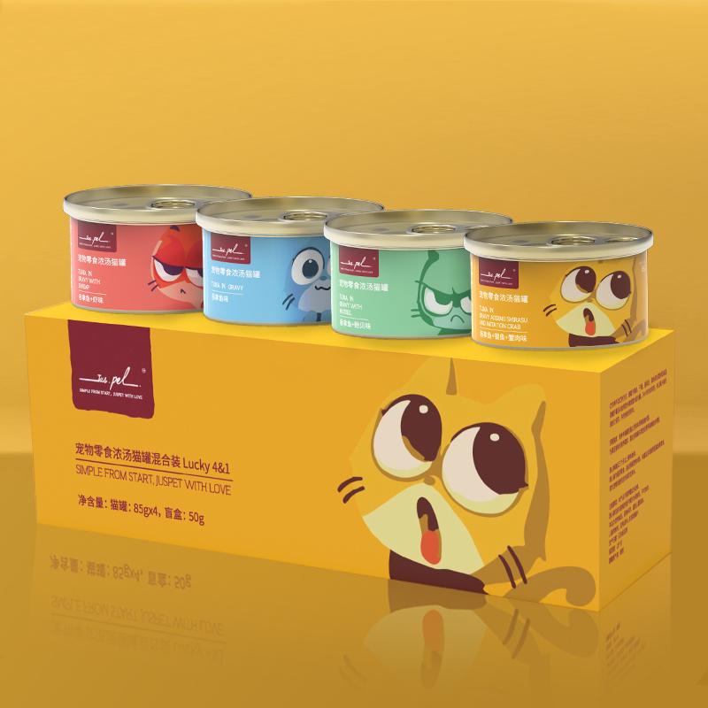 JUSPET/简迹猫罐猫零食头营养增胖成猫湿粮幼猫罐头85g*3罐包邮
