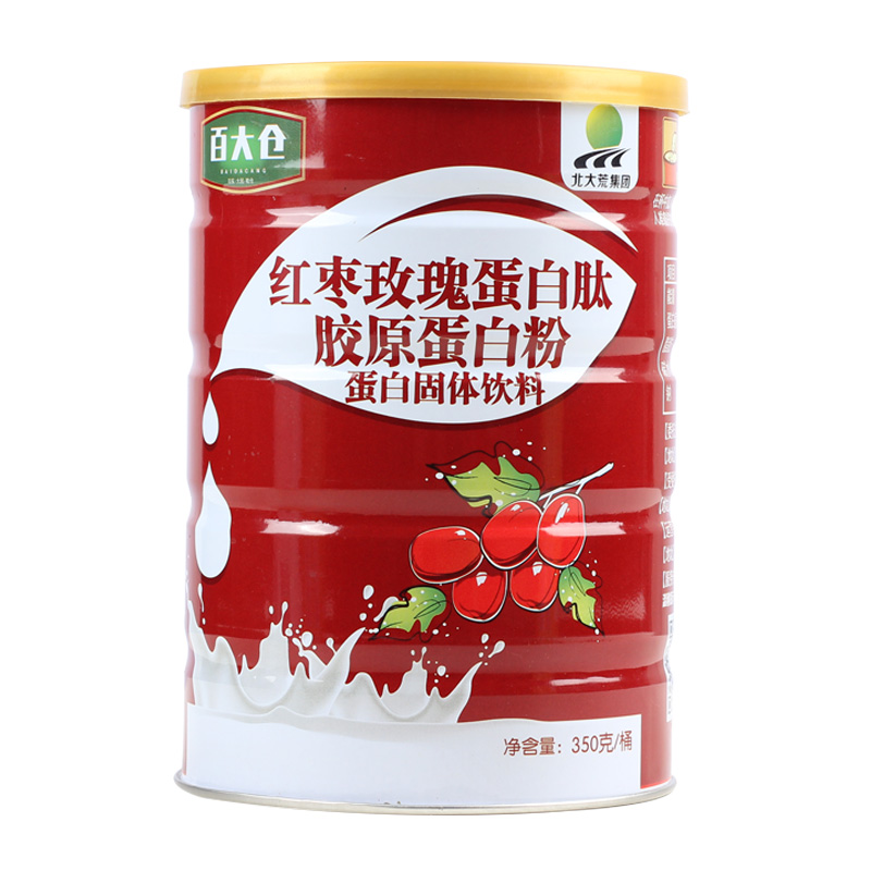 玫瑰红枣胶原蛋白肽粉蛋白粉中老年青年男女性蛋白质粉营养粉包邮