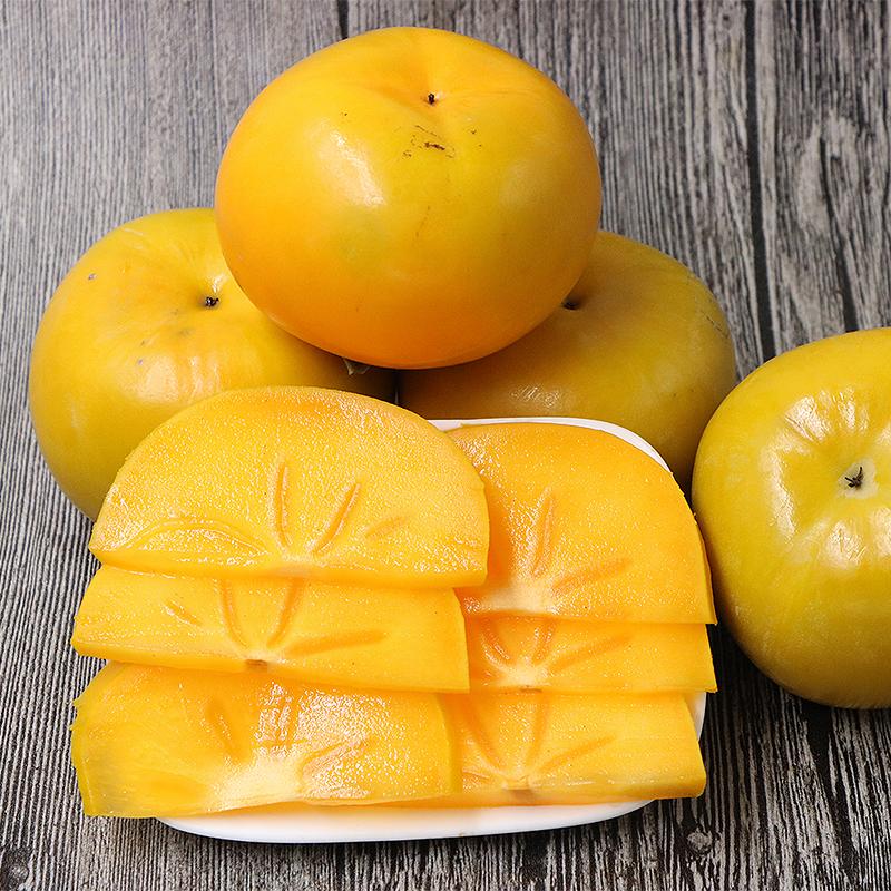现摘脆柿子脆甜硬柿子新鲜水果当季应季巧克力脆柿子5斤批发包邮