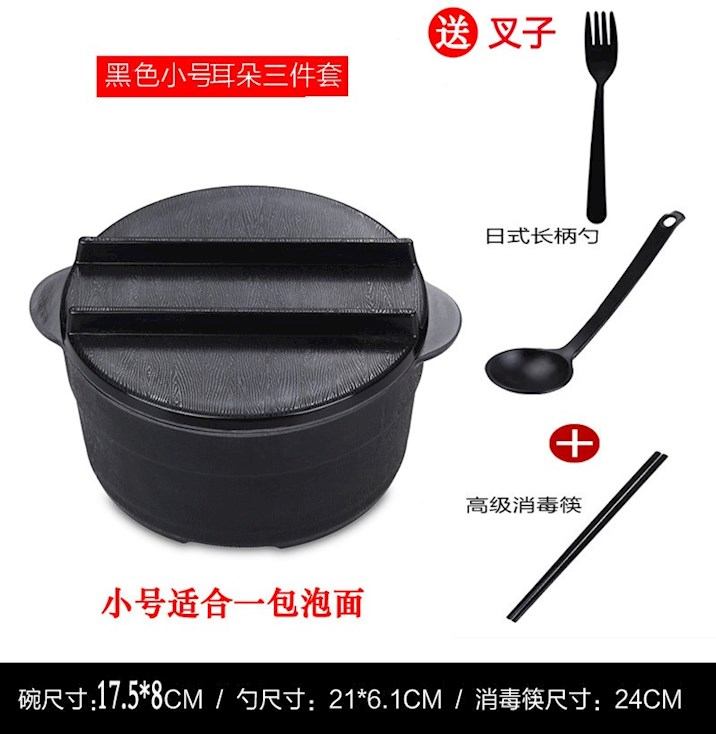 Dormitory Japanese household cleaning easy suit than melamine drop number noodles contracted good ceramic bowl with cover students