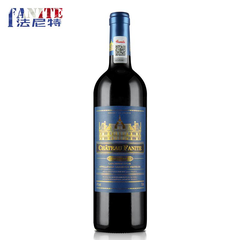 法尼特 庄园干红葡萄酒原酒进口红酒2支装送礼盒14度