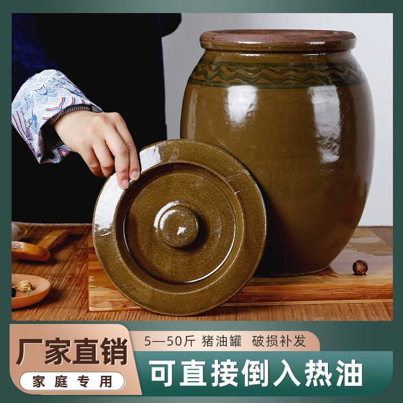 Manual earthenware the pot in sichuan oil storage tank is spicy pot of barrel soy sauce cylinder seal pot chili oil tank