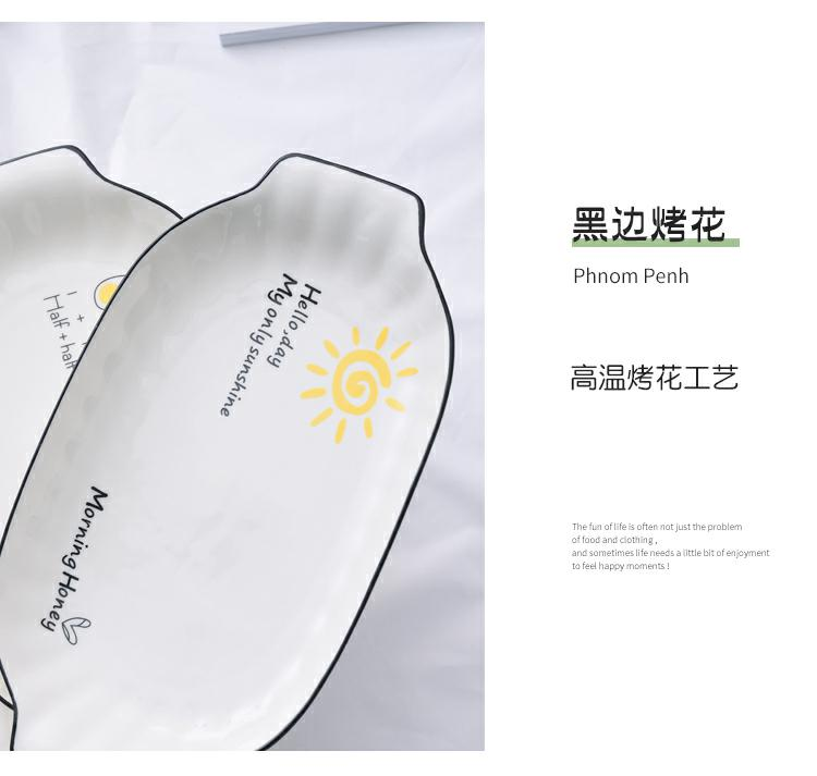 Creative household fish dishes steamed fish plate boreal Europe style ceramic European tableware large serving dishes