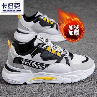 男士秋冬季高帮板鞋休闲鞋保暖篮球鞋运动鞋
