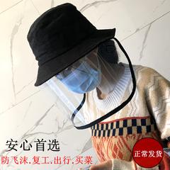 防飞沫渔夫帽子女韩版潮百搭防护帽子全面防护罩帽防尘防晒遮阳帽价格比较