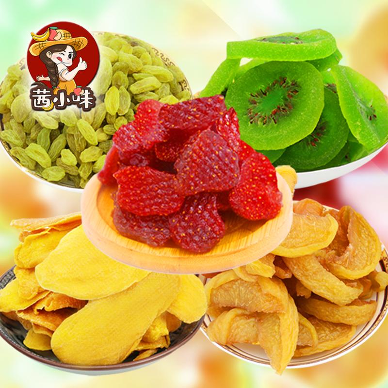【茜小味】果干大礼包零食组合混合装芒果水果干蜜饯果脯小吃食品