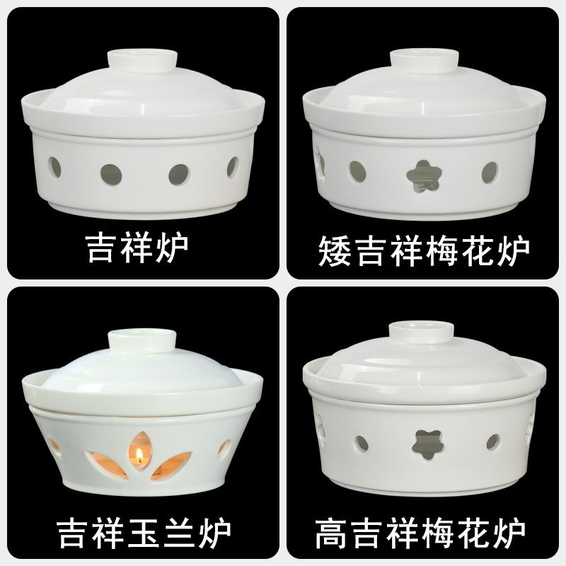 Household ceramics with leaf mustard braise in soy sauce meat soup dish plate alcohol based bright furnace heating furnace dongpo pork with fish dish
