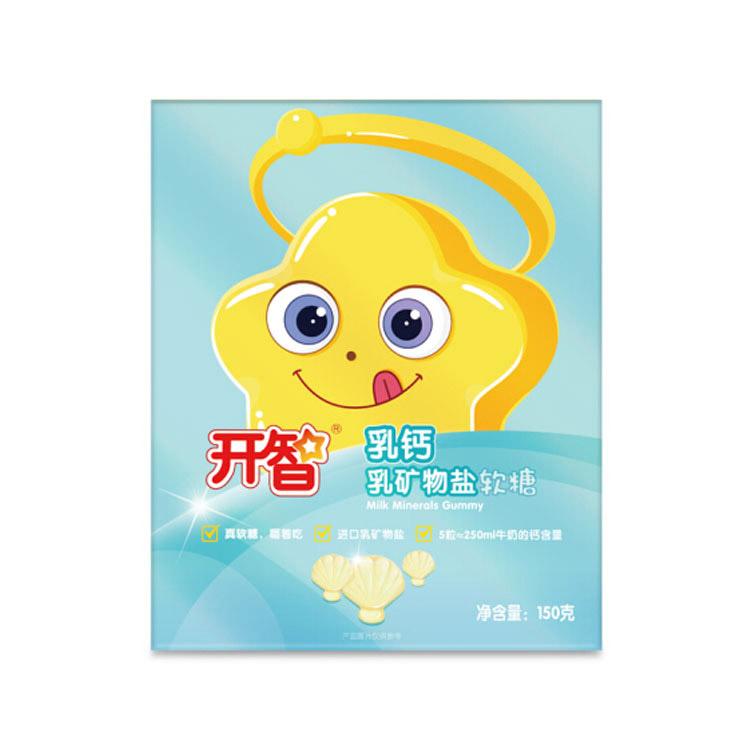 安琪纽特开智乳钙乳矿物盐软糖50粒低糖儿童钙凝胶糖小儿钙