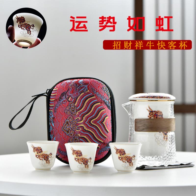 戶外旅游便攜式功夫茶具一壺三杯旅行茶具套裝輕奢快客杯泡茶神器