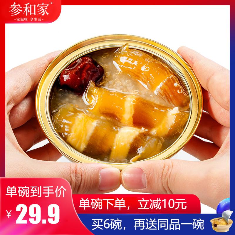 参和家 鲜炖代餐红枣藜麦花胶 150g