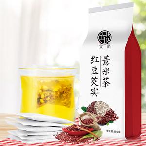 红豆薏米芡实茶赤小豆薏仁祛茶大麦茯苓栀子湿袋装组合气花茶