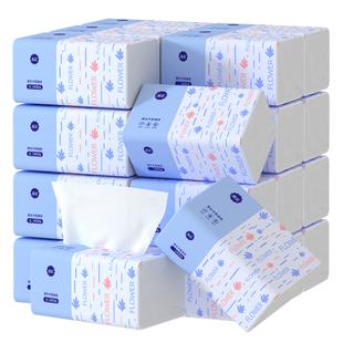 400张抽纸整箱批大包餐巾纸家用实惠装卫生面巾纸抽婴儿纸巾漫花