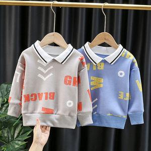 2020新款男童女童加绒加厚卫衣儿童秋冬装宝宝高领保暖上衣潮