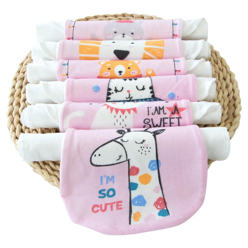 洁丽雅吸汗巾幼儿园纯棉宝宝婴儿童隔汗巾垫背纱布可爱加小中大号