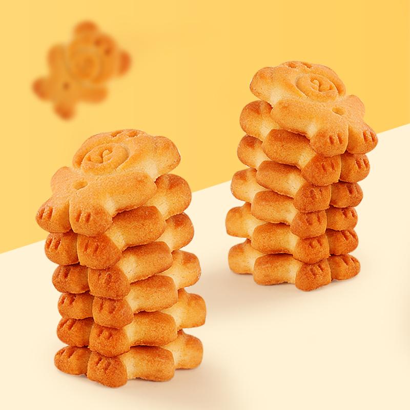 嘟圻椰奶味小熊饼干网红零食休闲食品小吃小曲奇小包装儿童熊字饼