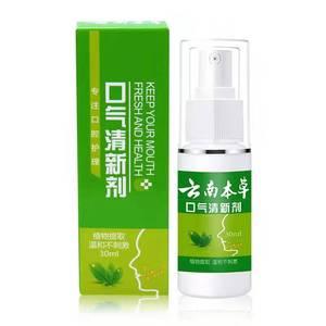 口气清新剂喷雾口气重除口臭神器口腔清洁持久型口喷男女士去口臭