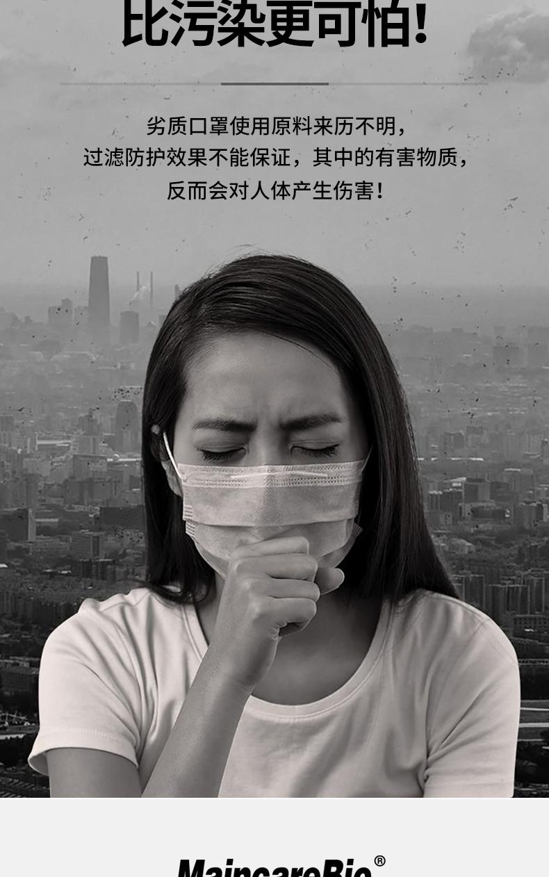 比污染更可怕劣质口罩使用原料来历不明,过滤防护效果不能保证,其中的有害物质,反而会对人体产生伤害-推好价 | 品质生活 精选好价