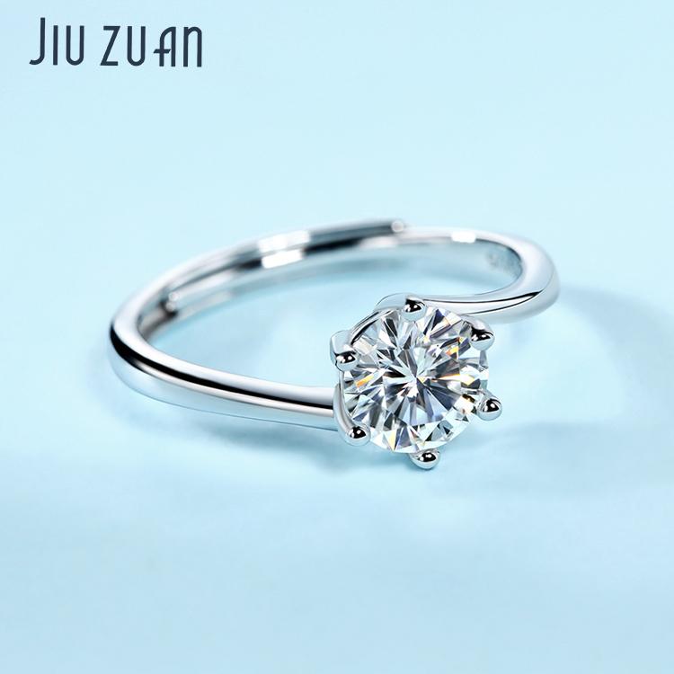 JIUZUAN一克拉莫桑石钻戒18K金戒指女925银求婚结婚礼物定制开口
